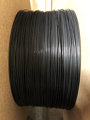 Ultra-200 Welding Wire